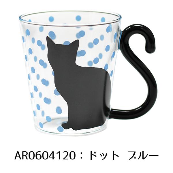 マグカップル ガラス ドット 黒猫/ドット ブルー 10点セット