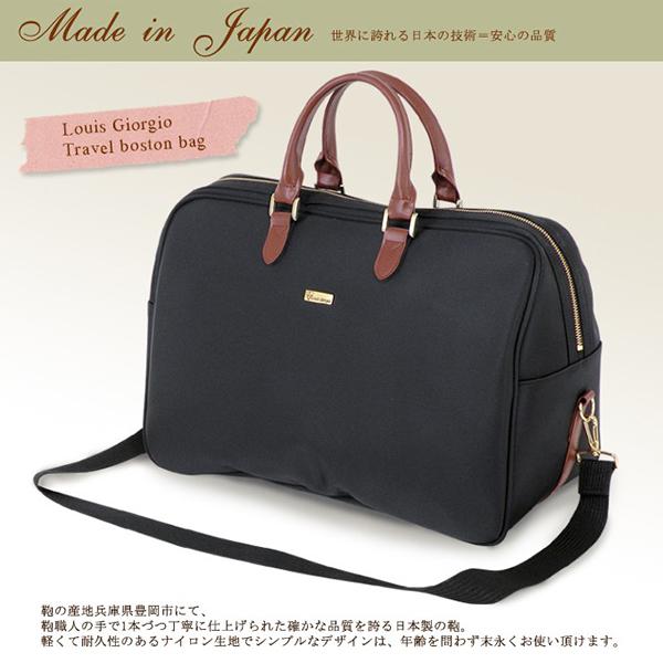 送料無料 安心の日本製 豊岡製鞄 シックで大人な雰囲気ボストンバッグ ナイロン メンズ レディース 男女兼用 旅行 出張 大容量 高級感 おしゃれ