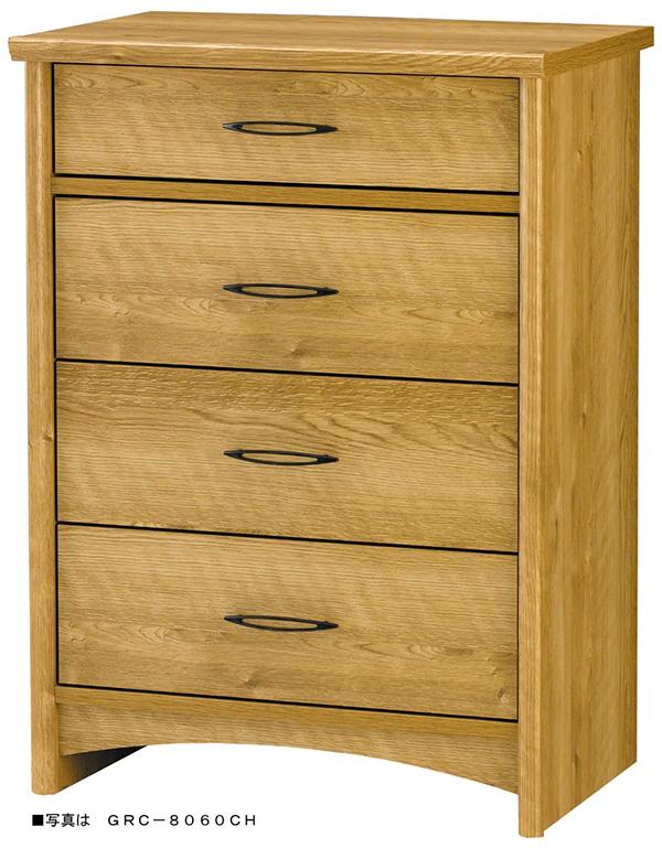 カントリー調家具 チェスト 木製 4段 衣類収納 収納家具 タンス たんす 収納 引き出し グレース おしゃれ 北欧 大容量