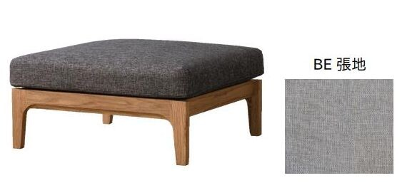 送料無料 スツールソファ ベージュ/オーク 無垢材 木製 腰掛け いす 椅子 オットマン ローチェアー 玄関 寝室 リビング キッチン コンパクト おしゃれ モダン 北欧 ミッドセンチュリー