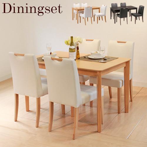 送料無料 ダイニングセット ダイニングテーブル 5点セット 135cm幅 4人掛け用 4人 4人掛け 木製 テーブル チェアー 4脚セット 机 作業台 椅子 食卓テーブル 北欧 ナチュラル おしゃれ キース 高級感