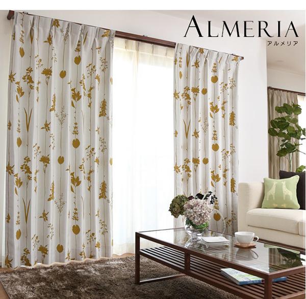 送料無料 北欧風デザインカーテン アルメリア 2枚組 幅95×丈178cm リーフ柄 遮光3級 タッセル付き フック 形状記憶 洗える おしゃれ 高級感