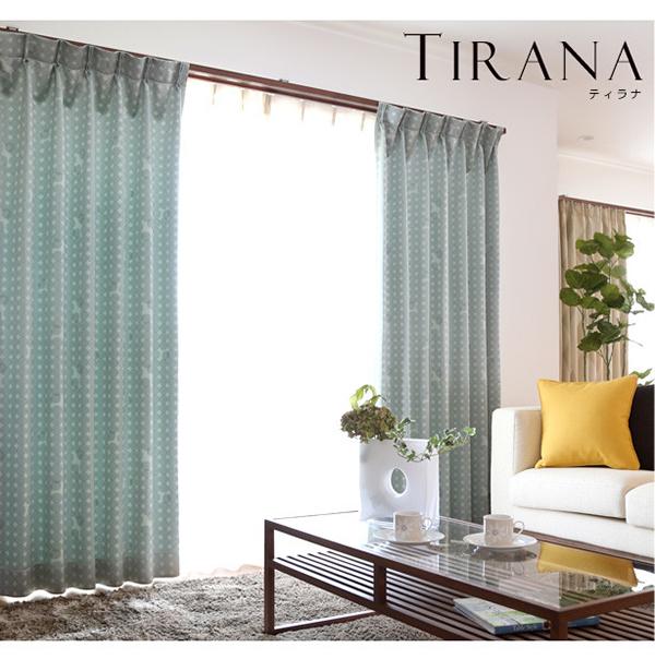 送料無料 北欧風デザインカーテン ティラナ 2枚組 幅95×丈178cm 水玉模様 遮光2級 タッセル付き フック 形状記憶 洗える おしゃれ 高級感