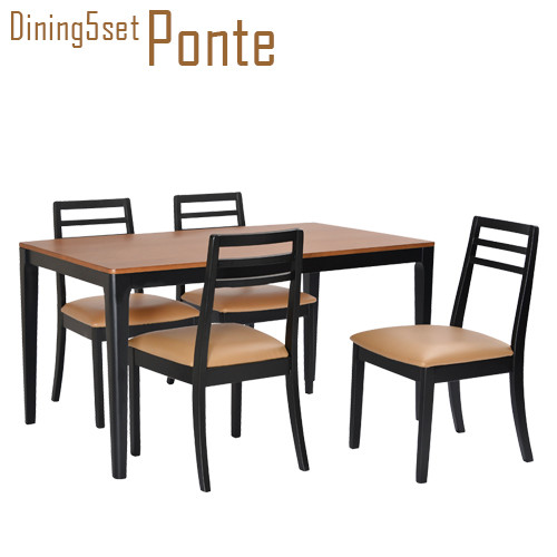 送料無料 ダイニング5点セット 135cm幅 4人掛け用 4人 4人掛け ダイニングテーブルセット ポンテ 木製 テーブル チェアー 4脚セット 机 作業台 椅子 食卓テーブル 北欧 ナチュラル おしゃれ 高級感