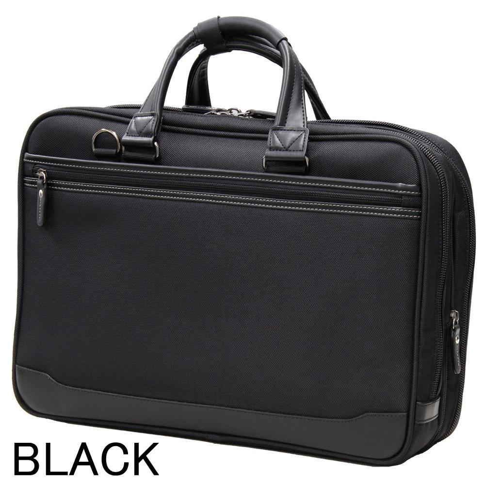 ビジネスバック (3点) ブラック メンズ 出張 大容量 タブレット ノートPC収納 通勤 ブリーフケース パソコンバッグ おしゃれ ギフト プレゼント 父の日