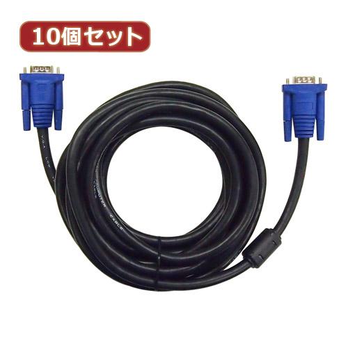 アッシー 10個セット ディスプレイケーブル 日時指定 信用 AS-CAPC035X10 黒 10m