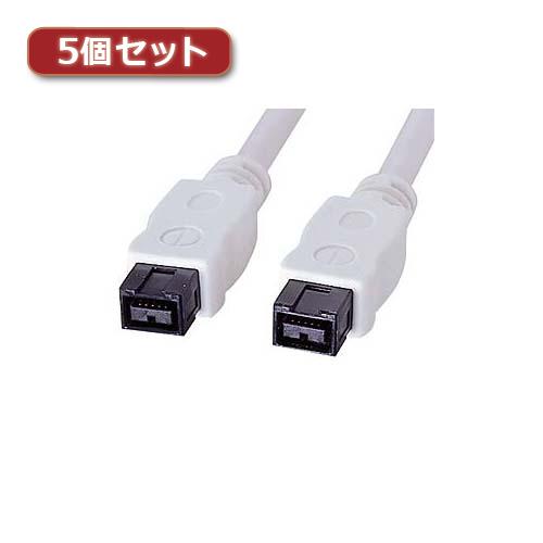 おすすめ特集 サンワサプライ 新商品!新型 5個セット KE-B9903WKX5 IEEE1394bケーブル