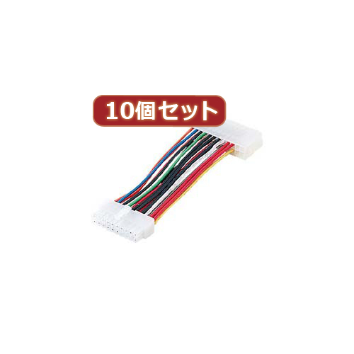価格 交渉 送料無料 サンワサプライ 10個セットサンワサプライ BTX用電源変換ケーブル TK-PW84X10 奉呈 0.15m