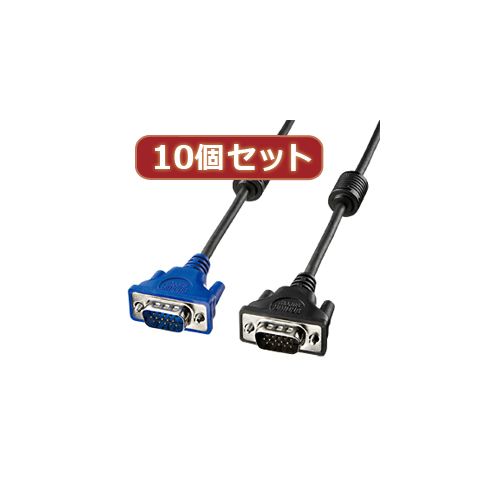サンワサプライ 10個セットサンワサプライ ディスプレイケーブル2m 大好評です 激安 激安特価 送料無料 KC-H2X10