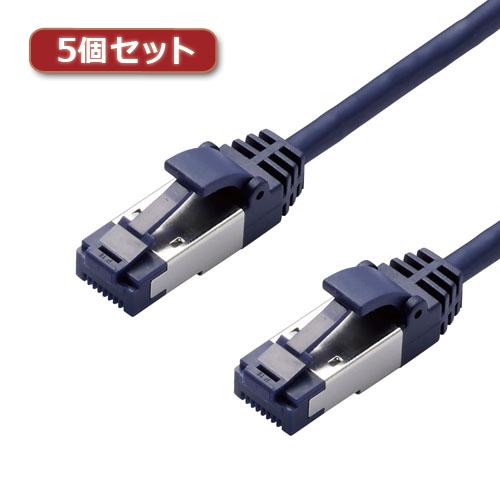 エレコム 5個セットエレコム LANケーブル CAT8 爪折れ防止 タイムセール スリム ブルーメタリック 日本全国 送料無料 BM50X5 5m LD-OCTST