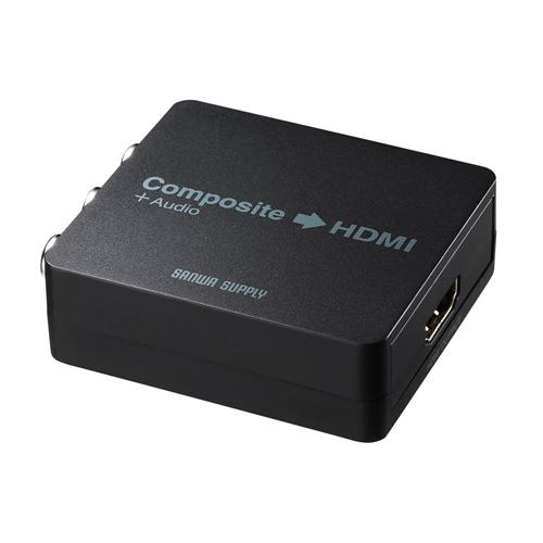 サンワサプライ コンポジット信号HDMI変換コンバータ 激安通販販売 新作製品 世界最高品質人気 VGA-CVHD4