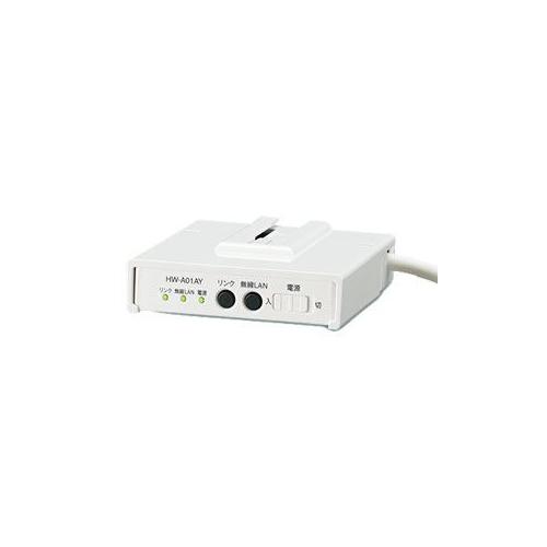SHARP SHARP 家電ワイヤレスアダプター HW-A01AY