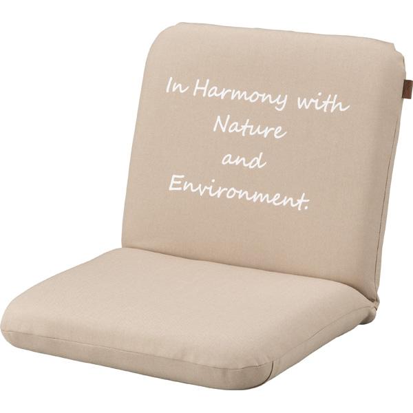 座椅子 リクライニング コンパクト 椅子 フロア チェアー 座イス イス チェア リラックスチェアー リクライニングチェアー フロアチェア リビングチェア おしゃれ かわいい 北欧 ベージュ
