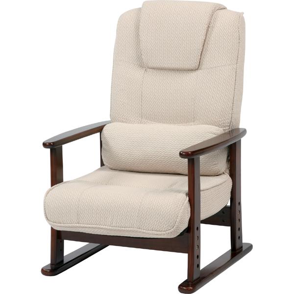 座椅子 リクライニング コンパクト4段階 高さ調節 高座椅子 肘付き 椅子 フロア チェアー 座イス イス チェア リラックスチェアー リクライニングチェアー フロアチェア リビングチェア 腰痛 おしゃれ かわいい 北欧 ベージュ