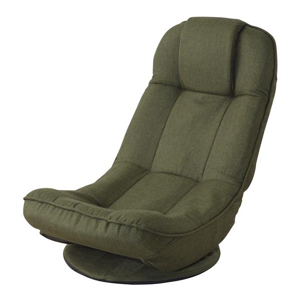 回転式座椅子 リクライニング コンパクト 椅子 折りたたみ フロア チェアー 座イス イス チェア リラックスチェアー リクライニングチェアー フロアチェア リビングチェア 腰痛 おしゃれ かわいい 北欧 グリーン