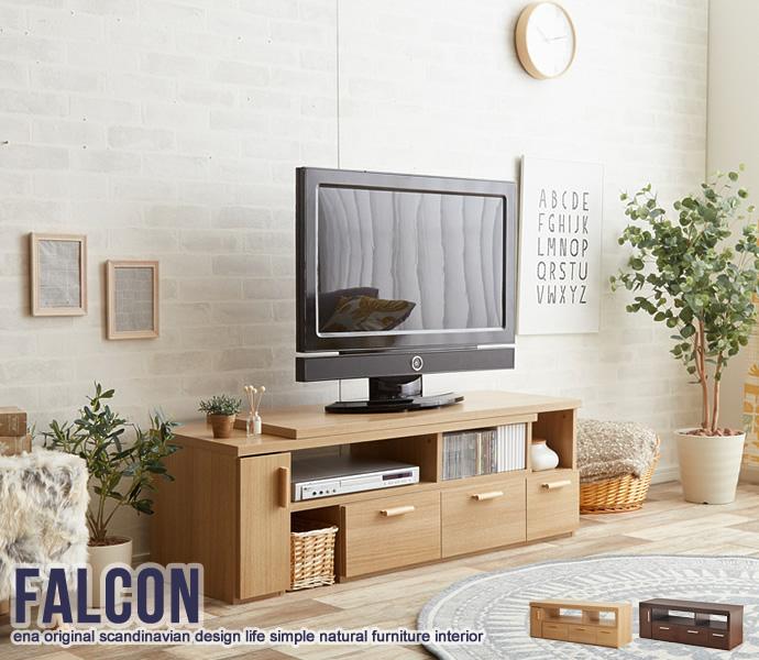 送料無料 伸縮型ローボード テレビ台 テレビボード 引き出し 収納 コーナーテレビ台 Falcon TV board ローボード 伸縮 テレビラック リビングボード 木製 シンプル 北欧 おしゃれ