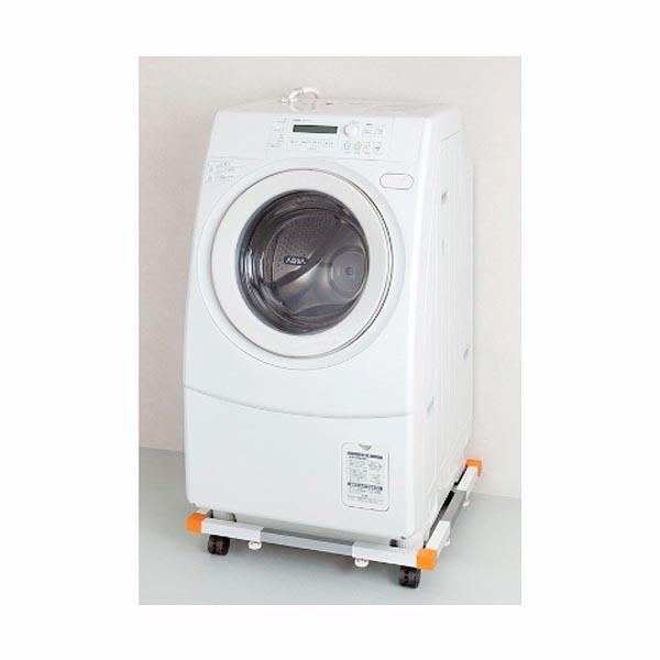 送料無料 洗濯機置台
