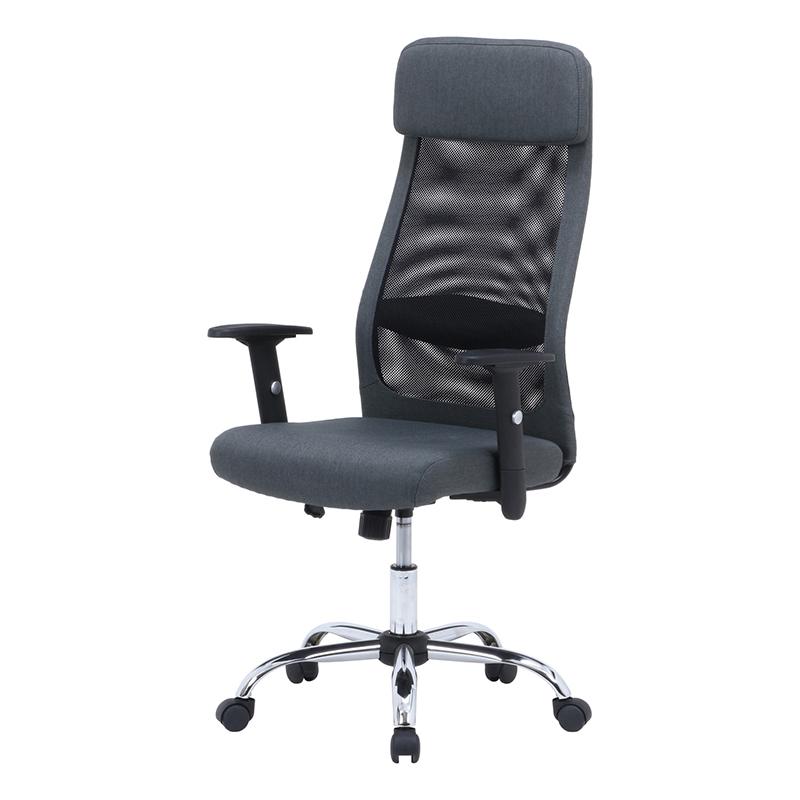送料無料 ファブリッシュチェア パソコンチェアー ロッキング機能 アーム昇降機能 いす 椅子 オフィスチェアー ワークチェア 事務椅子 デスクチェア ワークチェア OAチェア シンプル モダン おしゃれ ダークグレー