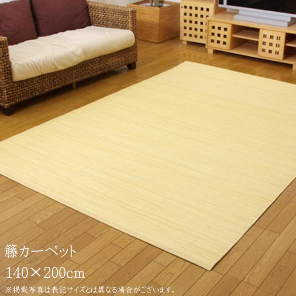 送料無料 カーペット おしゃれ ラグマット ラグ 籐カーペット 籐むしろカーペット インドネシア産 39穴マシーンメイド むしろ ジャワ 長方形 140×200cm フロアマット 高級感 絨毯 じゅうたん 一人暮らし 子供部屋 シンプル 北欧
