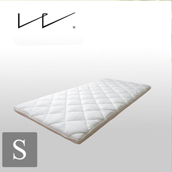 送料無料 敷き布団 シングル 敷布団 寝具 洗える 無地 ライトウェーブマットレス 約100×210cm マットレス 日本製