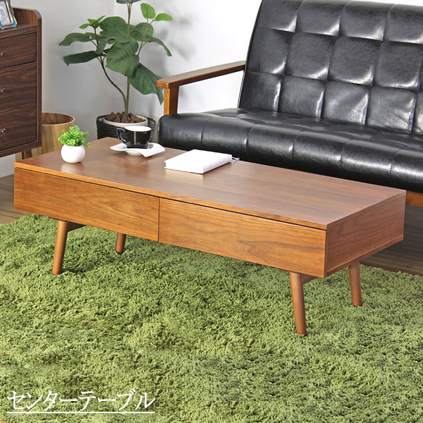送料無料 IW-213 収納付き 北欧 テーブル ローテーブル おしゃれ 引き出し付き リビングテーブル センターテーブル 木製 木目 ウォールナット柄 モダン 一人暮らし おすすめ Pola ポーラ