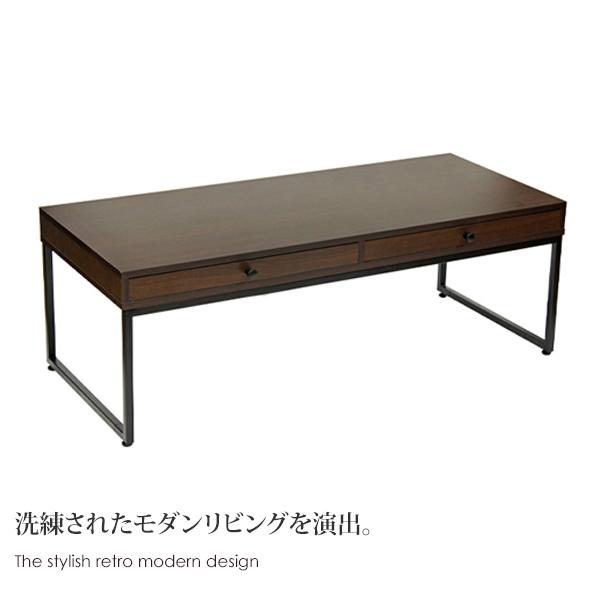 送料無料 テーブル 収納付き 幅105cm おしゃれ センターテーブル ローテーブル リビングテーブル カフェテーブル 木製 引き出し付き モダン 一人暮らし おすすめ ダークブラウン 高級感 アンティーク Clever クレバ―