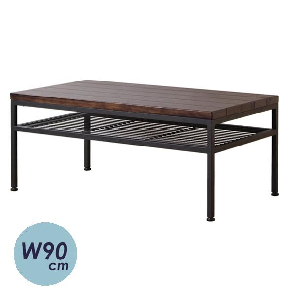 送料無料 IW-720 ヴィンテージセンターテーブル 幅90cm テーブル 棚付き 収納 天然木 木製 スチール脚 男前 かっこいい おしゃれ リビングテーブル 高級感 一人暮らし
