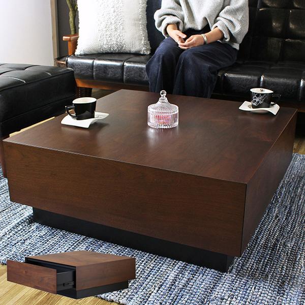 送料無料 IWT-630 センターテーブル 幅80 テーブル 完成品 木製 正方形 引き出し付き 収納 リビング ローテーブル コーヒーテーブル おしゃれ 高級感 ウォールナット 北欧 carote カローテ
