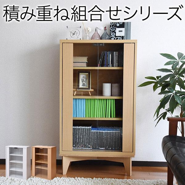 送料無料 ガラスキャビネット 6BOX リビングキャビネット 木製キャビネット 飾り棚 リビング収納 本棚 にもなる 棚 ラック サイドキャビネット 幅 60 cm 高さ90 おしゃれ 電話台 fr-046