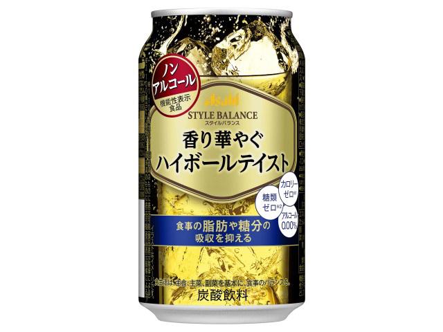 アサヒ スタイルバランス ブランド激安セール会場 ハイボールテイスト 缶 350ml 新商品 x24