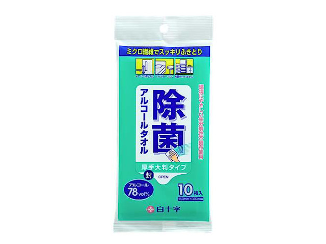 全商品オープニング価格 白十字 除菌アルコールタオル 10枚入 ハイクオリティ x30