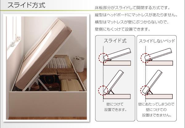 送料無料国産跳ね上げ式収納ベッドレギュラーセミダブル縦開き薄型プレミアムボンネルコイルマットレス付きフリーダセミダブルベッド日本製フレームマットレス付き大容量収納付きベッドコンセント木製セミダブルサイズ