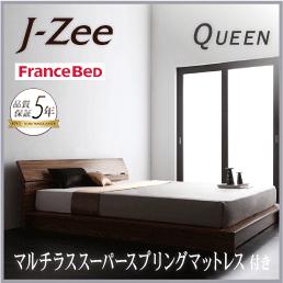 【送料無料】 スノコ 木製 ローベッド ベッド ベット すのこベッド すのこベット ブラウン 茶 J-Zee ジェイ・ジー マルチラススーパースプリングマットレス付き クイーン(SS×2) 040104958