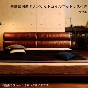 ヴィンテージ風レザー・大型サイズ・ローベッド OldLeather オールドレザー 最高級国産ナノポケットコイルマットレス付き ダブル レギュラー丈 500044812