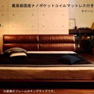ヴィンテージ風レザー・大型サイズ・ローベッド OldLeather オールドレザー 最高級国産ナノポケットコイルマットレス付き クイーン(Q×1) レギュラー丈 500044813