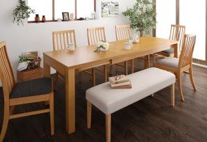 Costa コスタ 3段階伸縮ダイニングテーブル 8点セット (テーブル 幅145-175-205+チェア6脚+ベンチ1脚) 天然木 木製 天板拡張 角型 8人用 500026826 ハイバックチェア ダイニング 8人掛け 食卓テーブル 伸縮式 伸長式テーブル エクステンションテーブル モダン 北欧 送料無料