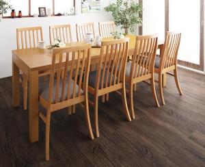 Costa コスタ 3段階伸縮 ハイバックチェア ダイニングテーブル 9点セット(テーブル 幅145-175-205+チェア8脚) 天然木 木製 天板拡張 角型 8人用 500026828 ダイニング 8人掛け 食卓テーブル 伸縮式 伸長式テーブル エクステンションテーブル モダン 北欧 送料無料