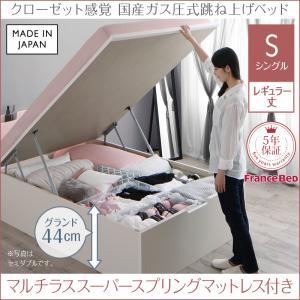 お客様組立 クローゼット跳ね上げベッド aimable エマーブル マルチラススーパースプリングマットレス付き 縦開き シングル レギュラー丈 深さグランド