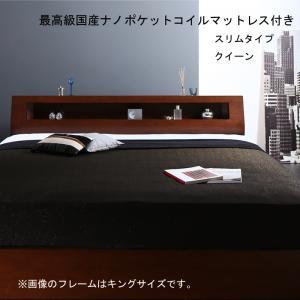 高級ウォルナット材ワイドサイズ収納ベッド Fenrir フェンリル 最高級国産ナノポケットコイルマットレス付き スリムタイプ クイーン レギュラー丈 500044894