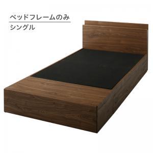 ワンルームにぴったりなコンパクト収納ベッド ベッドフレームのみ シングル (送料無料) 500044068