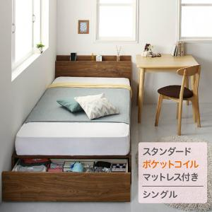 ワンルームにぴったりなコンパクト収納ベッド スタンダードポケットコイルマットレス付き シングル (送料無料) 500044072