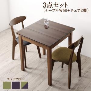 ガラスと木の異素材MIXモダンデザインダイニング Wiegel ヴィーゲル 3点セット(テーブル+チェア2脚) W68 500044699