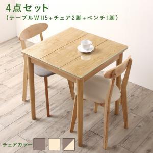 ガラスと木の異素材MIXモダンデザインダイニング Noines ノイネス 3点セット(テーブル+チェア2脚) W68 500044723