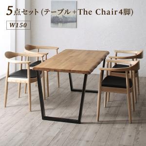 天然木オーク無垢材の高級デザイナーズダイニング The OA ザ・オーエー 5点セット(テーブル+チェア4脚) W150 500045000