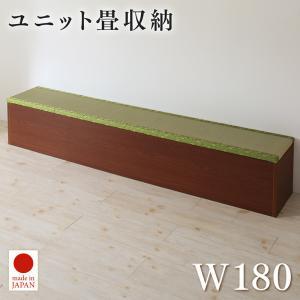 収納付きユニット畳掘りごたつシリーズ スツール単品 W180 500045342