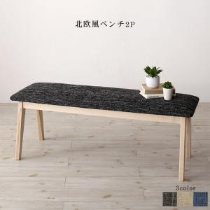 天然木アッシュ材 伸縮式オーバルダイニング tititto ティティット ベンチ単品 2P 500045931