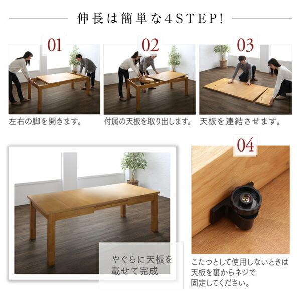 6段階高さ調節 伸縮式こたつ 大型ソファダイニング Escher エッシャー 6点セット(テーブル W120-180+2Pソファ2脚+1Pソファ1脚+コーナーソファ1脚+ベンチ1脚) ダイニングテーブルセット 食卓セット 食卓テーブル 6人掛け ソファ 木製 北欧 おしゃれ