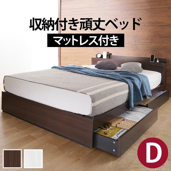 送料無料 ベッド 収納 ダブルベッド マットレス付き フレーム 収納付き 棚付き コンセント付き 頑丈ベッド カルバン ストレージ ダブルサイズ ポケットコイルスプリングマットレスセット 木製 引き出し ベット 一人暮らし おすすめ