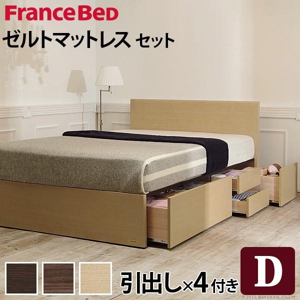 フランスベッド ダブル 国産 引き出し付き 収納 省スペース マットレス付き ベッド 木製 深型収納 ゼルト スプリングマットレス グリフィン