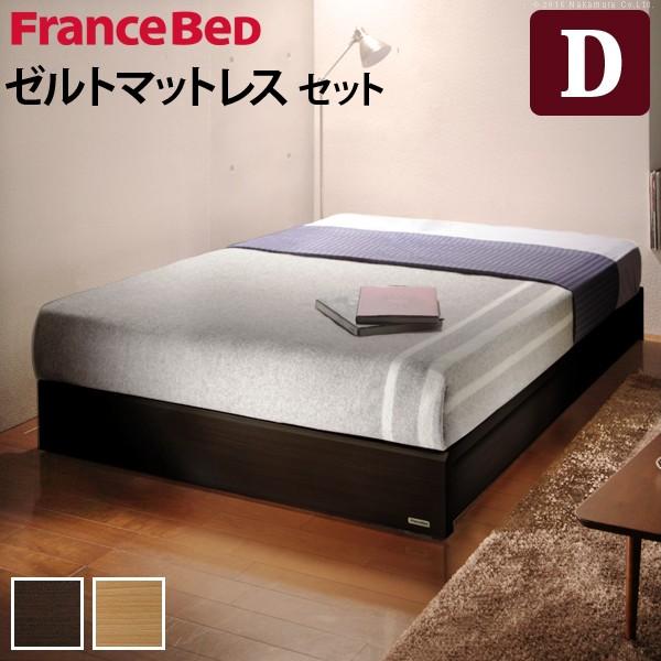 フランスベッド ダブル 国産 マットレス付き ベッド 木製 ヘッドレス ゼルト スプリングマットレス バート
